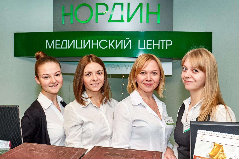 всей России администратор в медицинский центр вакансии в москве нет