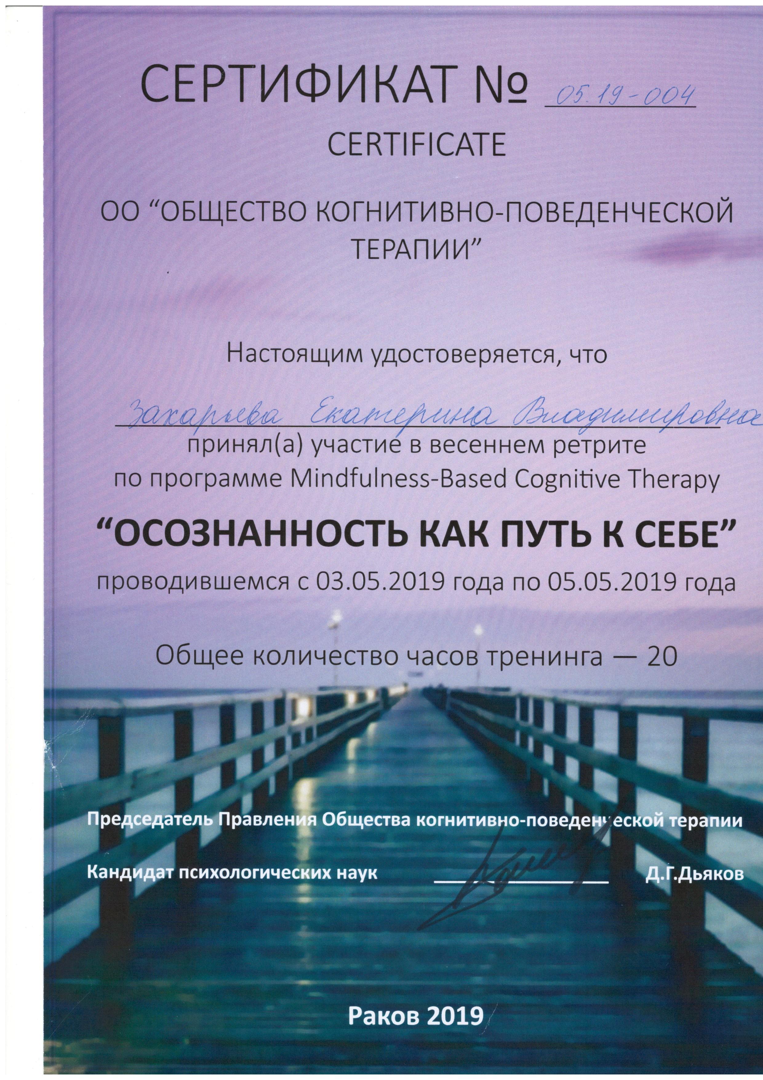 Конференции психиатрии и наркологии алкоголизм видеоролики