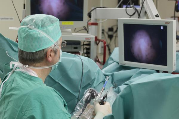 Цистоскопия мочевого